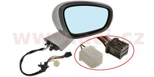 rear view mirror electrically operated heated with indicator lamp el. foldable with foot lamp part primerized (10pins)  R